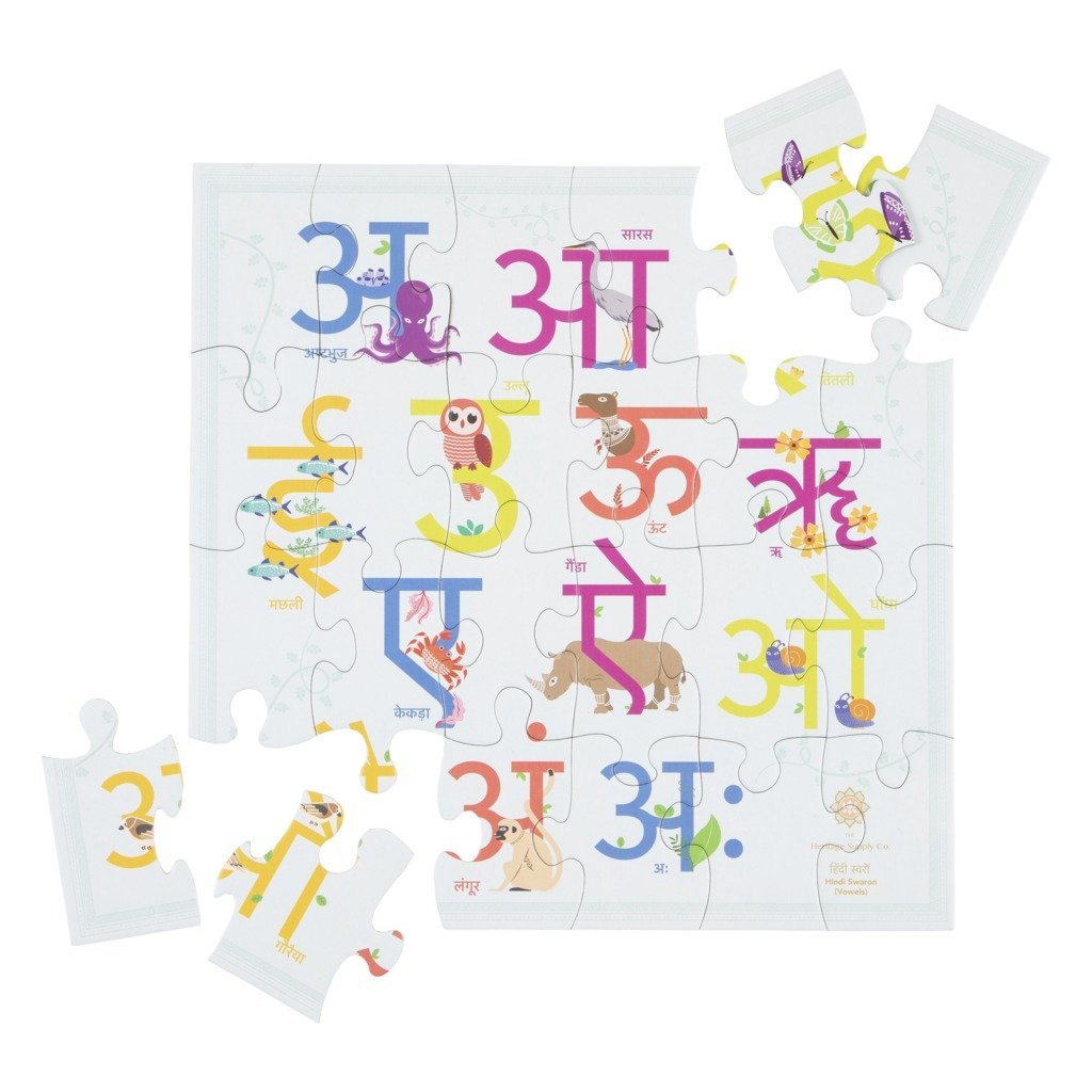 Heritage Alphabet Puzzle (Hindi Vowels) - The Heritage Supply Co.
