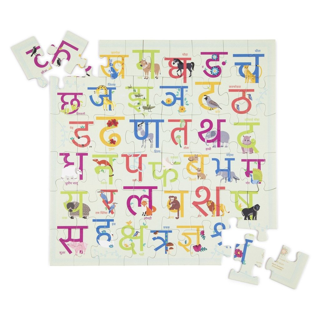 Heritage Alphabet Puzzle (Hindi Consonants) - The Heritage Supply Co.