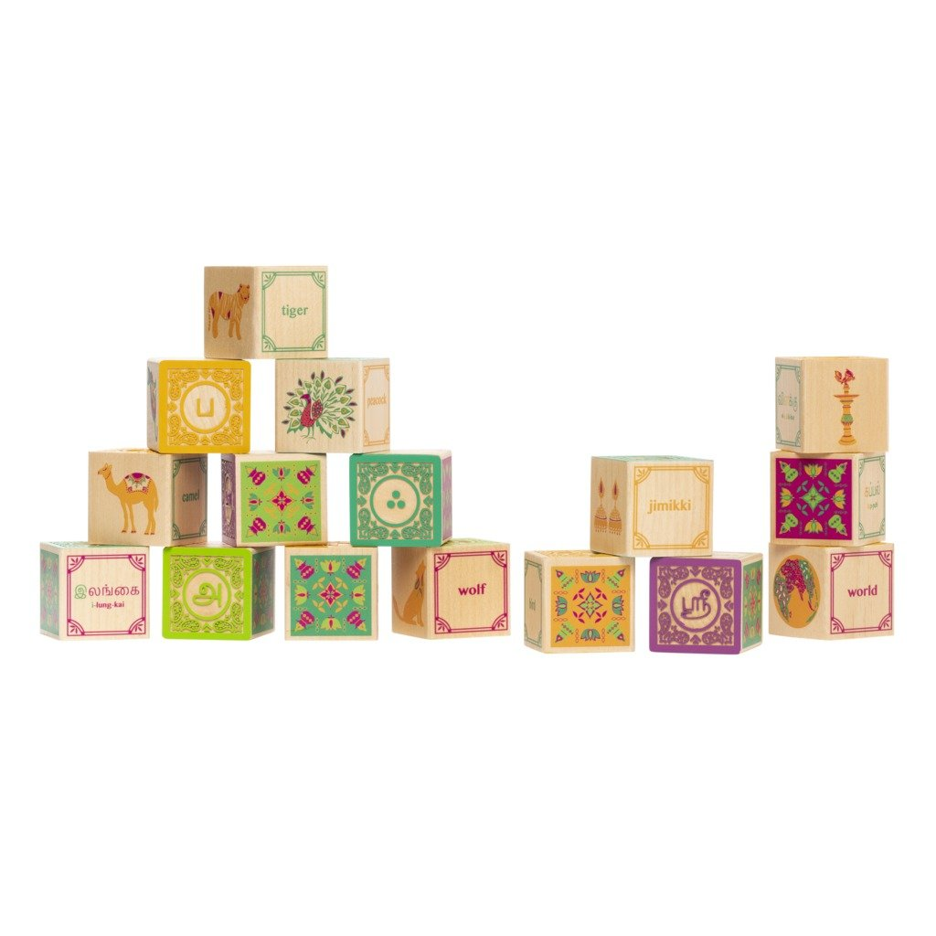 Heritage Building Blocks (Thamil Edition) | PRE-ORDER - The Heritage Supply Co.