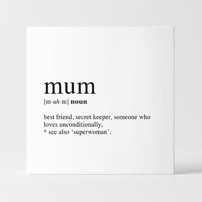 Word Block - Mum