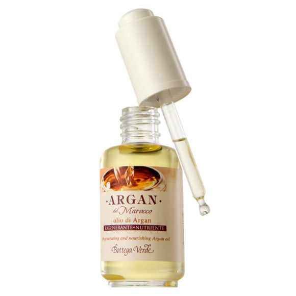BV Marokon Argan 100% öljy 30ml