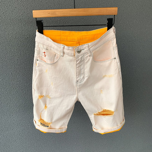 Ripped Bermuda Shorts in Khaki/Orange - Babes & Boho