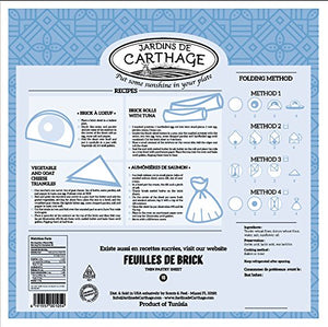 Carthage Feuille de Brique 170gr (Thin Pastry Sheet - ورقة البسطيلة )