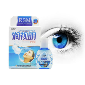 15ml Cool Eye Drops Medical Cleanning Eyes Detox Relieves Discomfort Removal Fatigue Relax Massage Eye Care