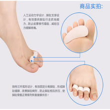 Load image into Gallery viewer, 2pc/pair Silicone Gel Toe Separator Correction Hallux Valgus Orthopedic Metatarsal Rings Feet Care Shoes Cushion Foot Pads #989