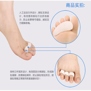 2pc/pair Silicone Gel Toe Separator Correction Hallux Valgus Orthopedic Metatarsal Rings Feet Care Shoes Cushion Foot Pads #989