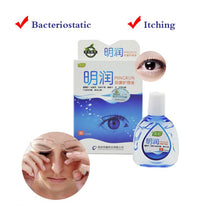 Load image into Gallery viewer, 15ml Cool Eye Drops Medical Cleanning Eyes Detox Relieves Discomfort Removal Fatigue Relax Massage Eye Care