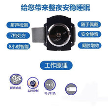 Load image into Gallery viewer, Smart Snore Stopper Stop Snoring Biosensor Infrared Ray Detects Anti Snoring Device Wristband Watch Sleeping Aid