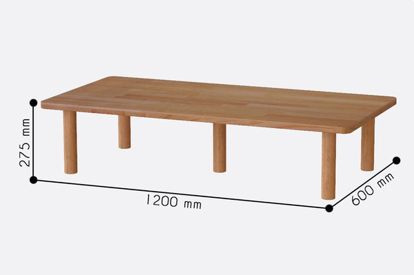Maya Low Coffee Table