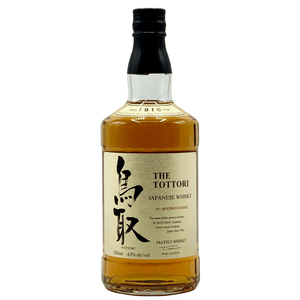 Matsui Distillery The Tottori Bourbon Barrel Japanese Whisky - wino(t) brooklyn