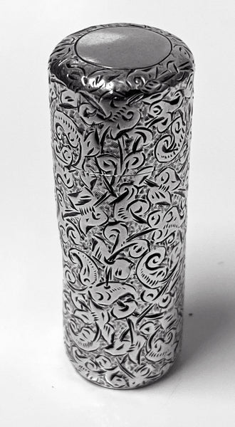 Sampson Mordan Silver Scent Perfume Bottle, London, 1888