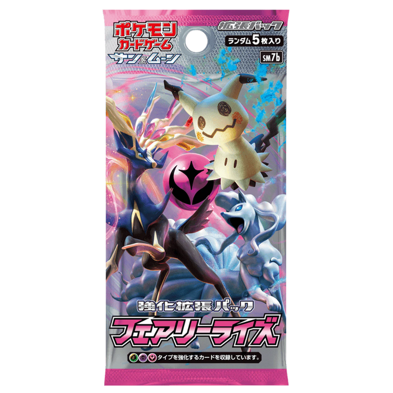 Japanese Fairy Rise Booster Pack SM7b