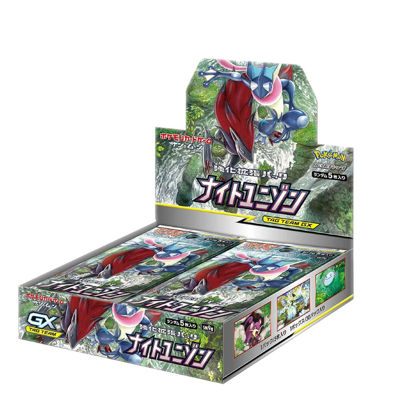 Japanese Night Unison Booster Box SM9a