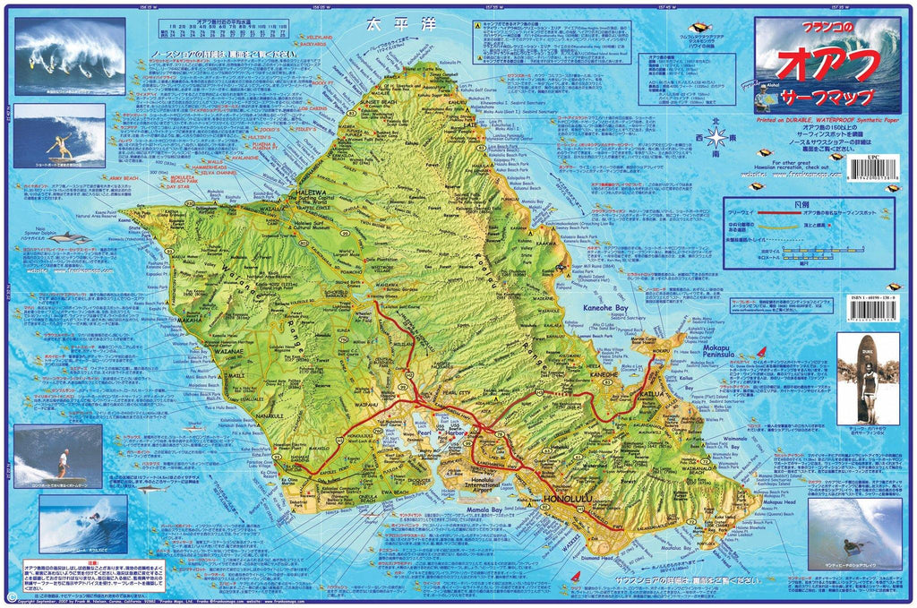Oahu Surf Map - Japanese version - Frankos Maps