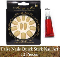 Beige Ready-to-Wear Fake Nails Beige  (Pack of 12 nails)