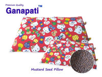 Ganapati Mustard Pillow for New Born Baby.(Small) (5630290329761)