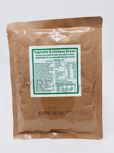 British Army ORP Main Meal pouches