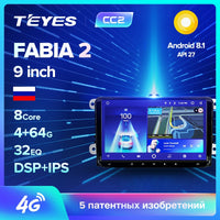 TEYES CC2 For SKoda Fabia  2 2007 2015 Car Radio Multimedia Video Player Navigation GPS Android Accessories Sedan No dvd 2din