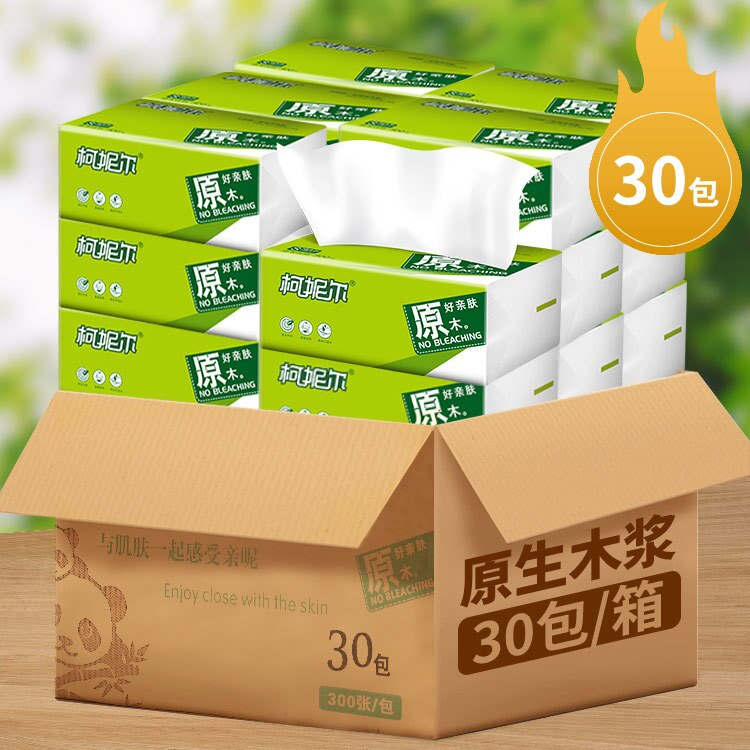 Cornell paper towel original wood pulp facial tissue paper household toilet paper napkin paper