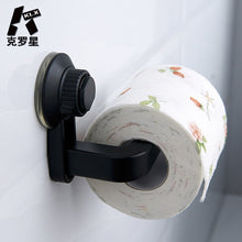 Load image into Gallery viewer, Bathroom punch-free paper towel rack, kitchen wall-mounted paper roll holder, sucker roll, toilet roll