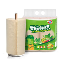 Load image into Gallery viewer, Disposable Dish Cloths Cleaning Towel Kitchen Rag Multi Wood Pulp Toilet Paper T4MB