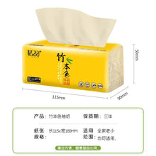 Load image into Gallery viewer, Tian yu U code natural color paper household toilet paper hotel household extraction type paper towels