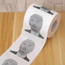 Load image into Gallery viewer, 1 Sheet New Funny Toilet Paper Donald Trump Humour 100g Toilet Paper Roll Novelty Funny Kiss Gift Prank Joke Drop shipping