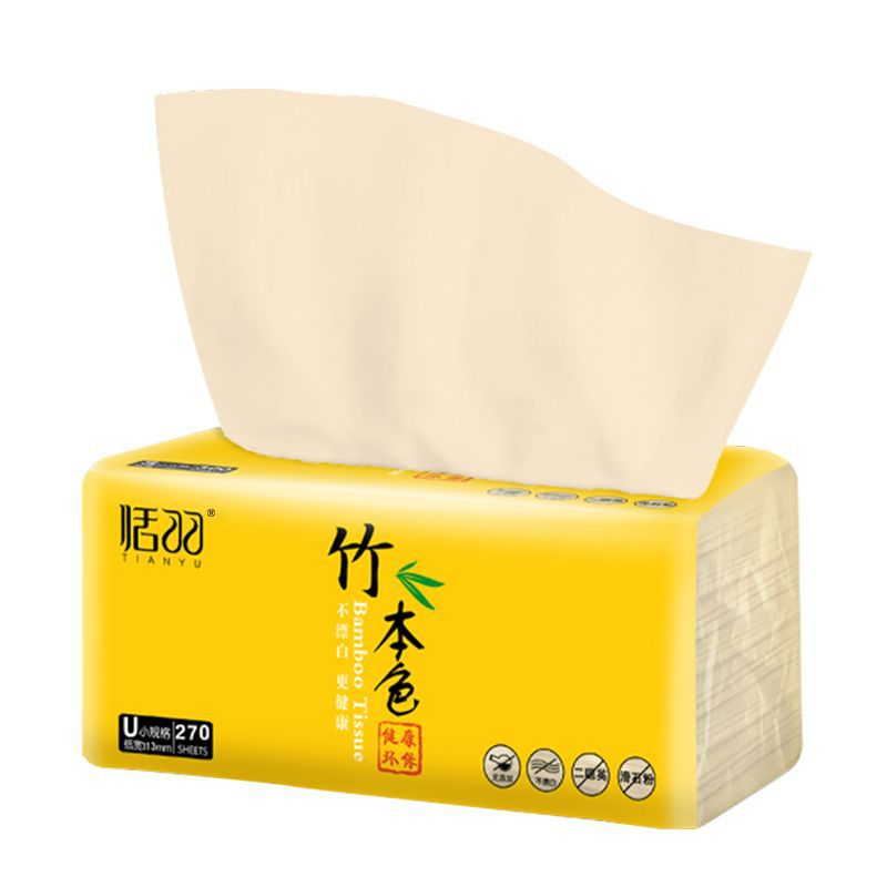 Tian yu U code natural color paper household toilet paper hotel household extraction type paper towels