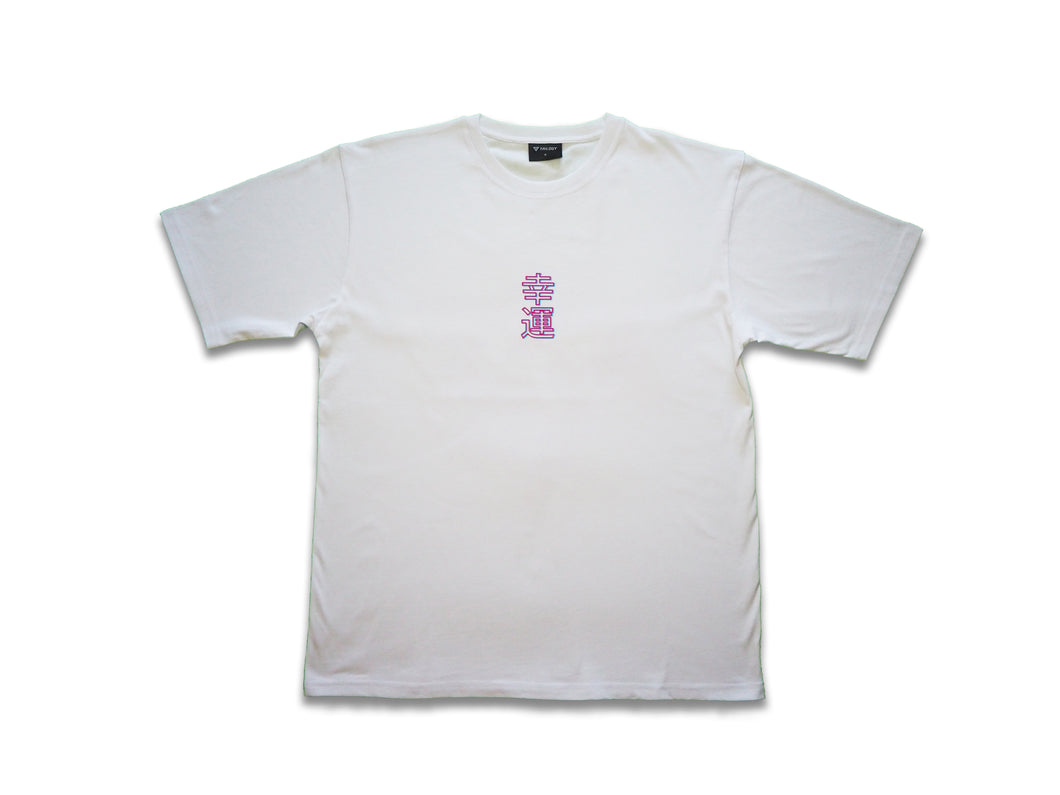 GOOD FORTUNE TEE - White
