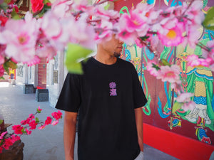GOOD FORTUNE TEE - Black