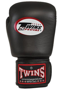 Leather Boxing Gloves - Black - 16oz
