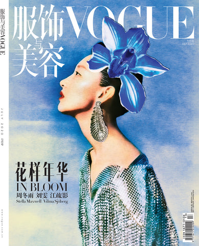 Lock Couture by Awon Golding Ursula headband in Vogue China July 2020