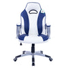 High Back Racing Gaming PU Leather Swivel Office Chair with Contrasting Colour Panels MO36