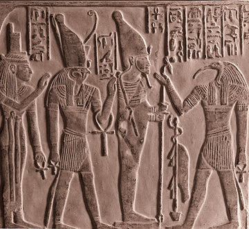 Egyptian Frieze - Item #2