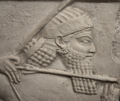 King Ashurbanipal (Fragment) - Item #738