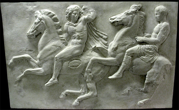 Parthenon Frieze, II - Item #753