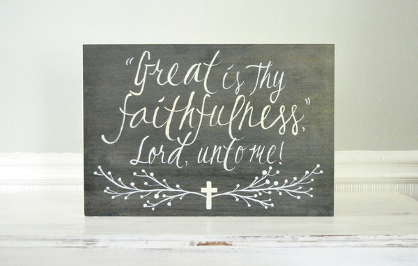 Great is Thy Faithfulness Scripture Art 11x16