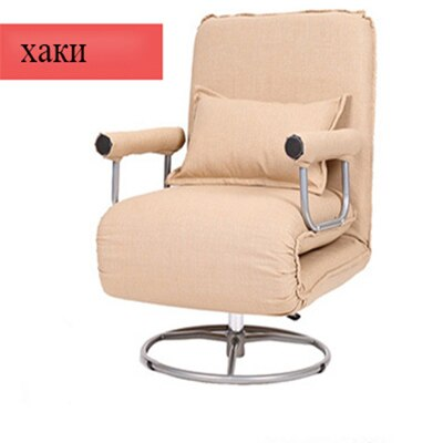Computer gaming chair swivel  Multifunctional Office Chair Folding Chair