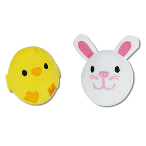 Stuffed Easter Toys