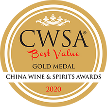 Carica l'immagine nel visualizzatore di Gallery, CWSA China wine & Spirits Awards Intrigo gold medal 2020