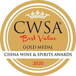 CWSA China wine & Spirits Awards Intrigo gold medal 2020