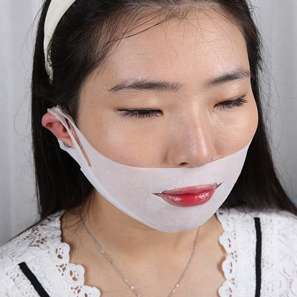 Double Chin Lifting Treatment V-Line Mask 4-Sheets