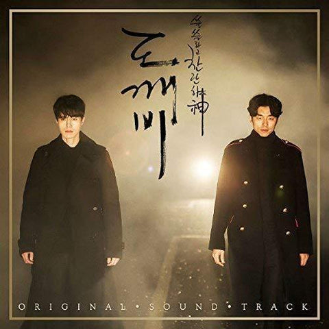(Goblin) Guardian: The lonely and great god (Pack 2) – O.S.T (2CD)