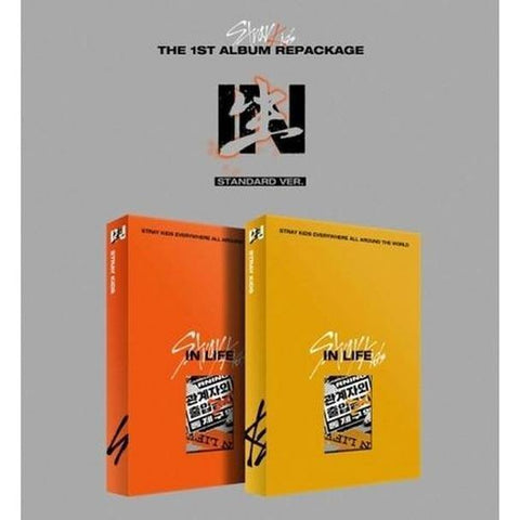 Stray Kids - Vol.1 Repackage [IN生 (IN LIFE)] (Standard Version)