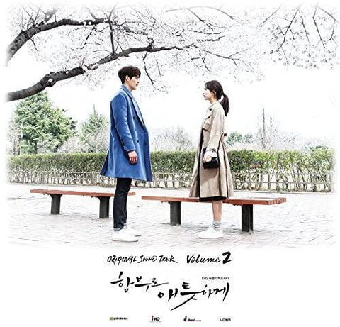 Uncontrollably Fond Volume 2 - O.S.T