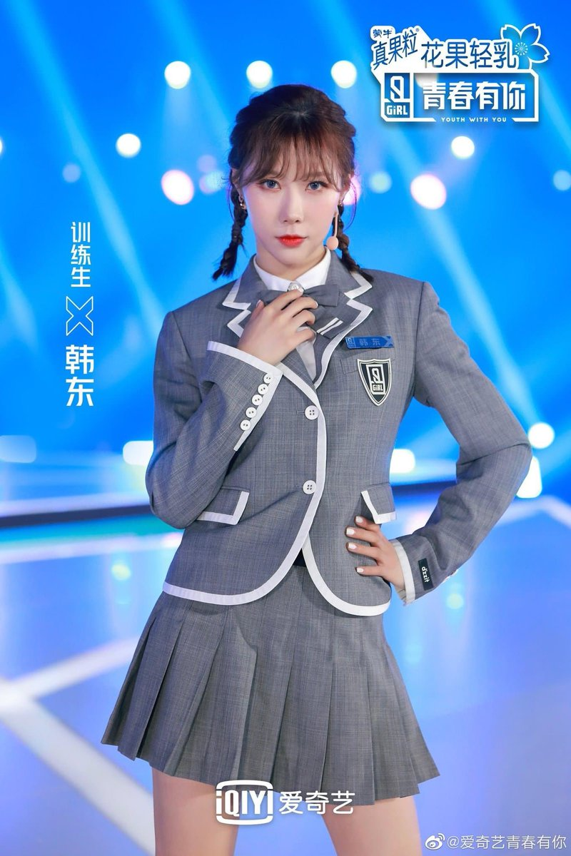 dreamcatcher handong youth with you idol producer photoshoot image