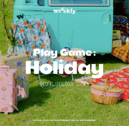 weekly play game: holiday image teaser
