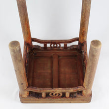 "Load image into Gallery viewer, ""FangDeng"" Square Stools (Pair)"