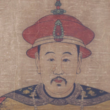 Load image into Gallery viewer, 1990 20th Century Chinese Emperor Scroll