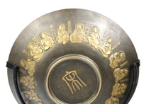 "Load image into Gallery viewer, Brass ""Buddha"" Plate With Stand"